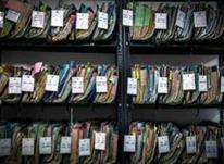 خدمات نمایه سازی فهرستنویسی آرشیو کتابداری بایگانی اسکن  در شیپور-عکس کوچک