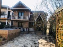 ویلا۳۰۰متری نیمپیلوت استخردار  چمستان در شیپور-عکس کوچک