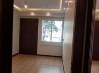 فروش آپارتمان ۲۵۲ متر در دولت در شیپور-عکس کوچک