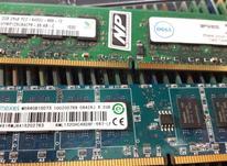 رم های 4G و 8G DDR3 کامپیوتر در شیپور-عکس کوچک