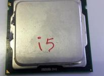 CPU I5 نسل 2 و نسل 3 در شیپور-عکس کوچک