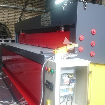 قیچی خمگیوتین مستقیم از کارخانه در گروه خرید و فروش خدمات و کسب و کار در آذربایجان شرقی در شیپور-عکس2