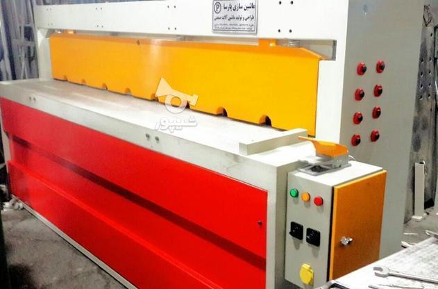قیچی خمگیوتین مستقیم از کارخانه در گروه خرید و فروش خدمات و کسب و کار در آذربایجان شرقی در شیپور-عکس1