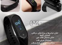 ساعت هوشمند M4 اورجینال در شیپور-عکس کوچک