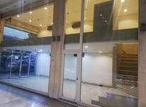 فروش تجاری و مغازه ۶۳ متر در جمهوری در شیپور-عکس کوچک