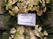 تاج گل بازار گل اصلی در شیپور-عکس کوچک