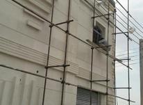 کاشی کار وسنگ کار ساختمان در شیپور-عکس کوچک