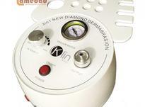 پخش عمده و تک دستگاه میکرودرم آبریژن  3 کاره کلین در شیپور-عکس کوچک