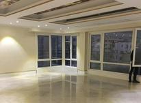 فروش آپارتمان 318 متر در الهیه در شیپور-عکس کوچک