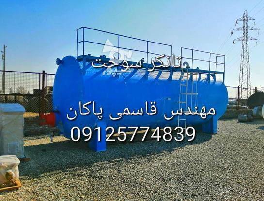 تانکر سوخت در گروه خرید و فروش صنعتی، اداری و تجاری در تهران در شیپور-عکس1