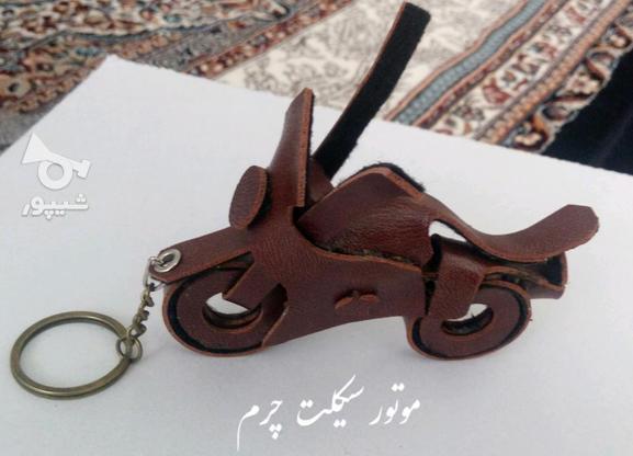 موتورسیکلت دست ساز چرمی در گروه خرید و فروش ورزش فرهنگ فراغت در اصفهان در شیپور-عکس1