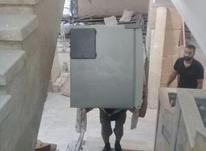 اتوباربری اثاث کشی تخصصی جواد  در شیپور-عکس کوچک