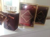 ادکلن تامفورد جلد چرمی امارتی اصل در شیپور-عکس کوچک