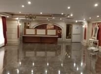 آپارتمان 87 متر در بلوار فردوس غرب در شیپور-عکس کوچک