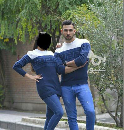 ست بافت مدل DEVISA در گروه خرید و فروش لوازم شخصی در اصفهان در شیپور-عکس1