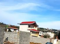 400 متر زمین تجاری مسکونی ساری در شیپور-عکس کوچک