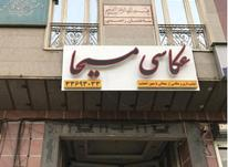 آپارتمان خاوران 55متر موقعیت اداری در شیپور-عکس کوچک