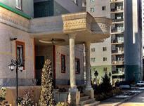 آپارتمان 89 متر در پردیس در شیپور-عکس کوچک