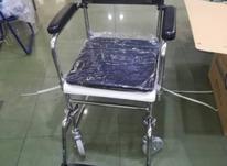 ویلچر حمام آکبند مدل ایران بهکار در شیپور-عکس کوچک