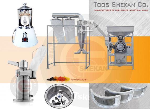 دستگاه آسیاب صنعتی ، رومیزی ، آسیاب آزمایشگاهی در گروه خرید و فروش صنعتی، اداری و تجاری در البرز در شیپور-عکس1