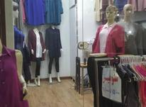 فروش مغازه  10 متری بازار صفا بهترين موقعيت. بعلت مهاجرت در شیپور-عکس کوچک