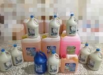 پخش انواع شوينده های بهداشتی گیاهی در شیپور-عکس کوچک