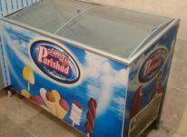 یخچال بستنی و یخچال ایستاده  در شیپور-عکس کوچک