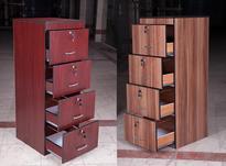 فایل اداری چوبی 4 کشو با ارسال رایگان   در شیپور-عکس کوچک