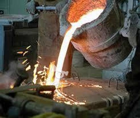 کارگاه ذوب فلزات در گروه خرید و فروش املاک در تهران در شیپور-عکس1
