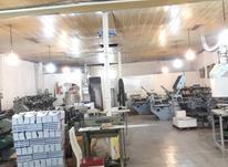 فروش صنعتی (سوله، انبار، کارگاه) 250 متر در دولاب در شیپور-عکس کوچک