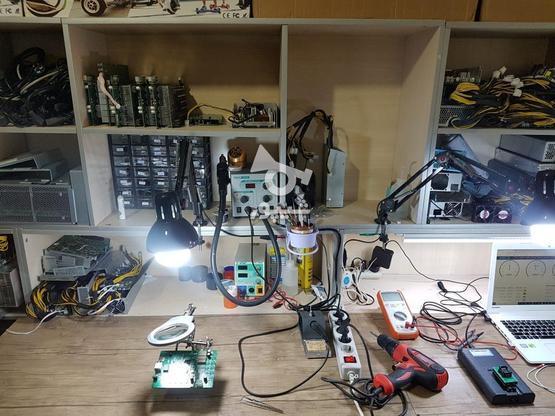 تعمیر انواع دستگاه ماینینگ و مشاوره راه اندازی فارم در گروه خرید و فروش خدمات و کسب و کار در اصفهان در شیپور-عکس1