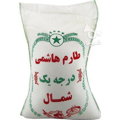 برنج طارمی هاشمی در گروه خرید و فروش خدمات و کسب و کار در تهران در شیپور-عکس1