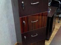 فایل پرونده اداری /فایل زیر میزی در شیپور-عکس کوچک
