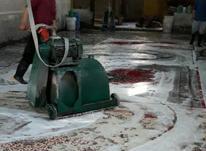 کارخانه قالیشویی مبل شویی نور سراسر اسلامشهرحومه کاشانی در شیپور-عکس کوچک