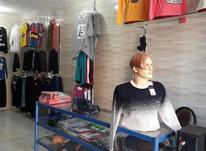 این مغازه با تمام اجناس واگذار میگردد 18متر در شیپور-عکس کوچک
