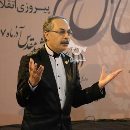 همایش «شجاعت» (درمان فوبیا)، «اعتمادبنفس» (رفع خجولی) در گروه خرید و فروش خدمات و کسب و کار در تهران در شیپور-عکس1