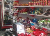 فروش یا معاوضه سوپر مارکت 20 متری  در شیپور-عکس کوچک