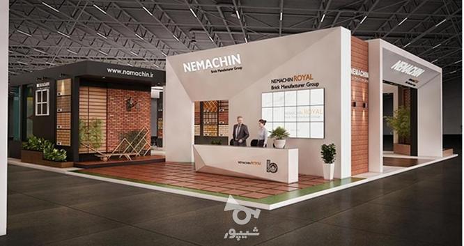 جویای کار  طراح دکوراسیون داخلی و نمایشگاهی  در گروه خرید و فروش استخدام در تهران در شیپور-عکس1