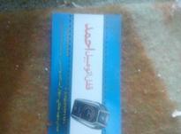 تعمیر قفل وشیشه بالابر اتومبیل احمد در شیپور-عکس کوچک