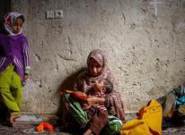 اطلاعیه جمعیت هلال احمر در شیپور-عکس کوچک