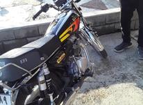 موتور سیکلت 200 در شیپور-عکس کوچک