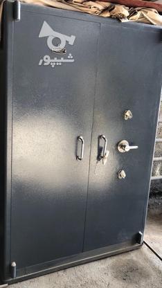 فایل اداری خرم در گروه خرید و فروش صنعتی، اداری و تجاری در تهران در شیپور-عکس1