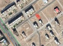 زمین مسکونی 252 متر در پردیس فاز 4 در شیپور-عکس کوچک