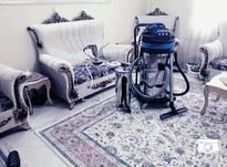 خشکشویی مبلمان فرش و تشک در شیپور-عکس کوچک