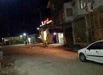 زمین  تجاری مسکونی در زاغمرز در شیپور-عکس کوچک