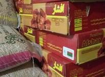 مدیر فروش  نیرو جهت کار درپخش موادغذایی در شیپور-عکس کوچک