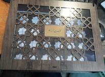 جعبه انگشتر  آنتیک  در شیپور-عکس کوچک