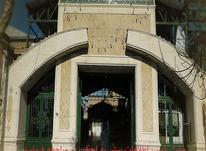 استخدامی مدیر جهت خیریه محبان الرضا علیه السلام در شیپور-عکس کوچک