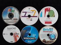 نصب انواع ویندوز و نرم افزارهای لازم در محل شما در شیپور-عکس کوچک