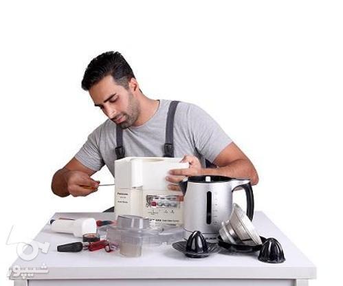 تعمیر غذاساز و خردکن در گروه خرید و فروش خدمات و کسب و کار در تهران در شیپور-عکس1